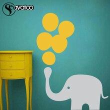 Cartoon Elephant Bubbles Balloon Vinyl Wall Sticker Decal Nursery Kids Bedroom Decor 58x78cm