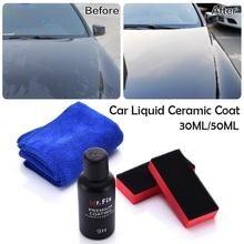 1pc Car Polish Car Liquid Ceramic Coat 9H High Hardness Gloss Hydrophobic Glass Coating Paint