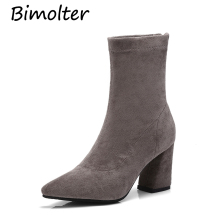 Bimolter Women New Fashion Mid Calf Boots Genuine Leather High Heel Stretched Pointed Toe Lady Socks Shoes Autumn Winter LAEB011