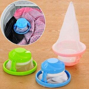 Image 4 - Sacs filtrants 2020, sac filtrant pelucheux pour Machine à laver à domicile, sac filtrant en maille à linge, attrape cheveux et boule flottante