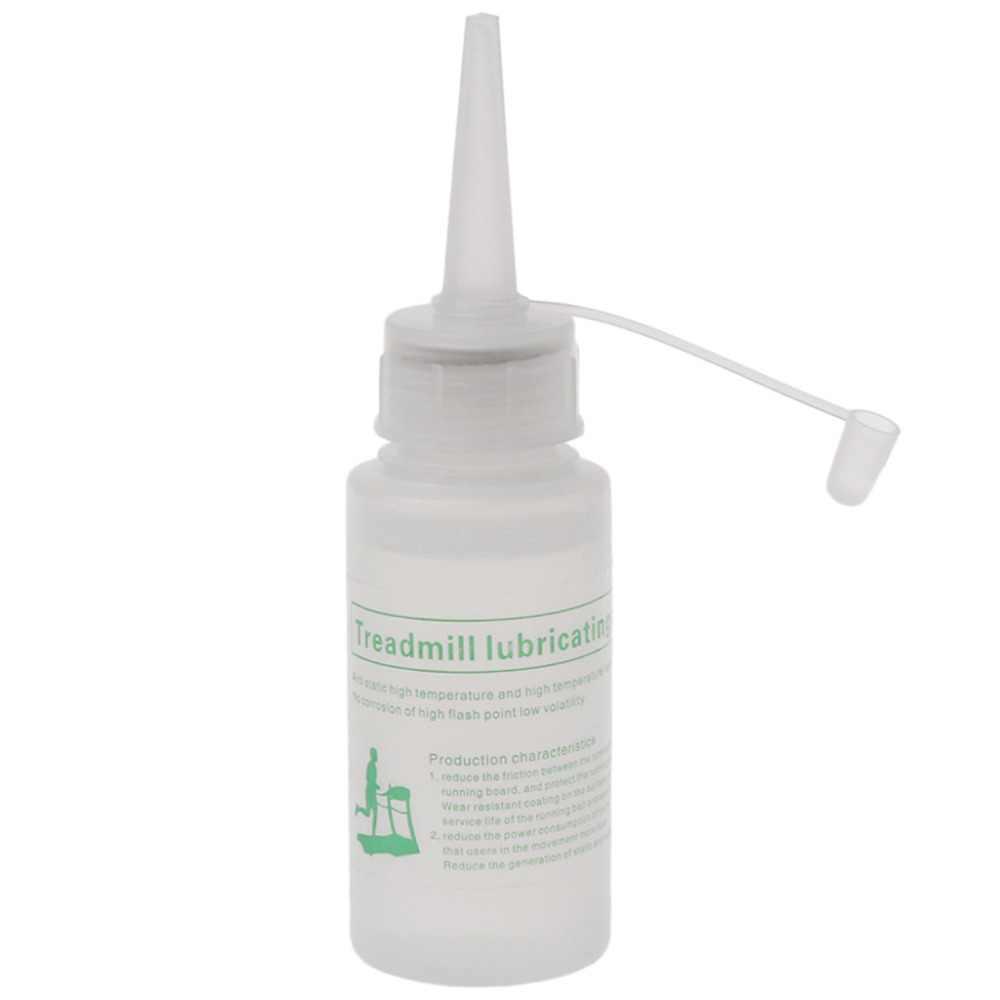 1 Pc 50 ミリリットルトレッドミル潤滑油ランニングマシン潤滑剤ベルト潤滑シリコーンオイル