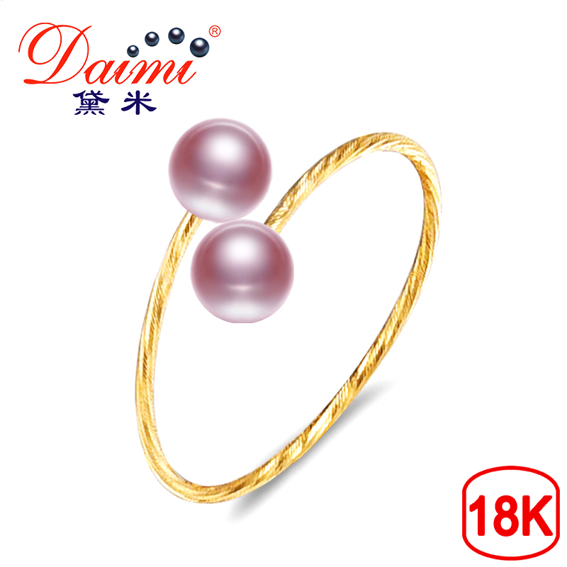 DAIMI Delicate 18K Pearl Ring 4 5mm Purple Freshwater Pearl Ring Yellow Gold Ring