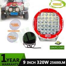Новый 320 Вт 9 дюймовый Красный круглый светодиодный фар дальнего света, led off road свет свет работы сид для SUV, ATV, UTV, 4D, 4X4 использовать 25600LM