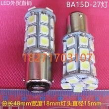 DC AC 24V12VB15 lamp, 27 LED machine tools, alarm light, warning indicator BA15D