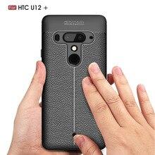 Carbon Fiber Case For HTC U12 Plus / HTC U12+ Case Soft Cover For HTC U12 Plus 6.0 inch Phone Cases Coque Fundas Etui Capa смартфон htc u12 синий