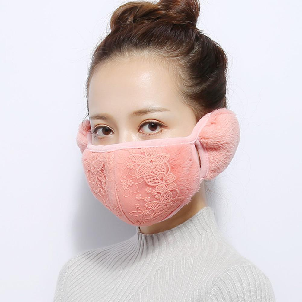 MISSKY 2 In 1 Unisex Warm Ear Cover + Dust-proof Mask Perfect Wear Accessory For Winter