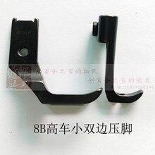 8B небольшой двухместный стороны нажатием ноги 8B высокого автомобиля двусторонняя печать ноги плоскостопие 8B аксессуары 240148240149