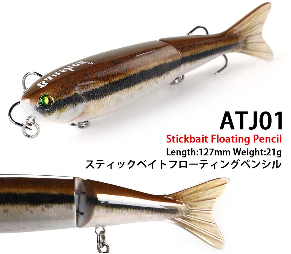 AJTO1-03