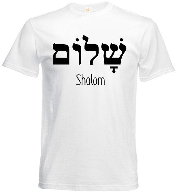 US $12 34 5% OFF|Fashion Men T Shirt Free Shipping Peace Shalom Hebrew  Letter Bible Christian Jewish Hanukkah Christmas T Shirt Summer T shirt-in