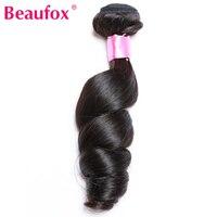 Hisakus Brazilian Loose Wave Remy Hair Weft 100 Human Hair Weave Bundles Natural Color 1 Bundle