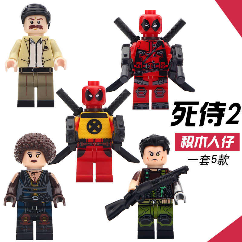 Hot Movie Deadpool 2 Super Heroes Domino Cable Peter Armed Deadpool Super Heroes Single Sale Building Block Children Toy