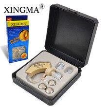 Xingma marca pequeña y prótesis auditivas conveniente Aids mejor sonido amplificador de voz XM-907 el envío gratuito