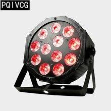 12 светодио дный 12 Вт LED Par огни RGBW 4в1 плоский pсветодио дный AR LED dmx512 Диско Огни professional stage dj оборудование