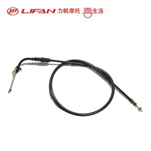 Popular Lifan Throttle Cable-Buy Cheap Lifan Throttle