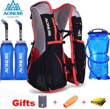 AONIJIE 5L Outdoor Sport Running Hydration Backpack Unisex Lightweight Vest Hiking Bag + 1.5L Water
