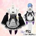 Ram/Rem Cosplay Re: cero Isekai Kara Hajimeru Seikatsu Vida Nueva En un Mundo Diferente Kawaii Hermanas Traje Vestido de Sirvienta