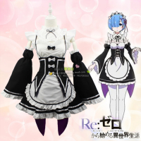 Re Zero Kara Hajimeru Isekai Seikatsu Starting Life In Another World Rem Ram Cosplay Clothes Costume