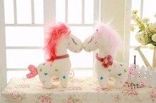 30cm high quality horse cartoon animal dolls children mascot plush pony stuffed kids toys valentines birthday