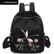 Kashidinuo модный бренд Дизайн женские рюкзаки нейлон плечо школьные сумки Дорожная Водонепроницаемый рюкзак для подростков девочек Bolsas