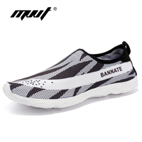 Super Hot Summer Style Light Running Shoes Mesh Men Sneakers Super Cool Soft Sports Shoes Comfortable