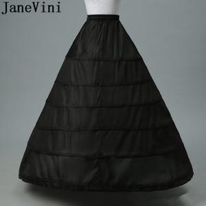 Image 3 - JaneVini 2019 גדול תחתונית 6 חישוקים כדור שמלה שחור קרינולינה תחתונית לבן נשים חתונה שמלת תחתוניות תחתוני כלה