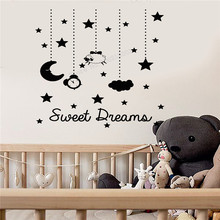 Wall Art Sticker Sweet Dream Kids Baby Vinyl Poster Removeable Moon Star Cloud Decal Beauty Ornament Mural LY498