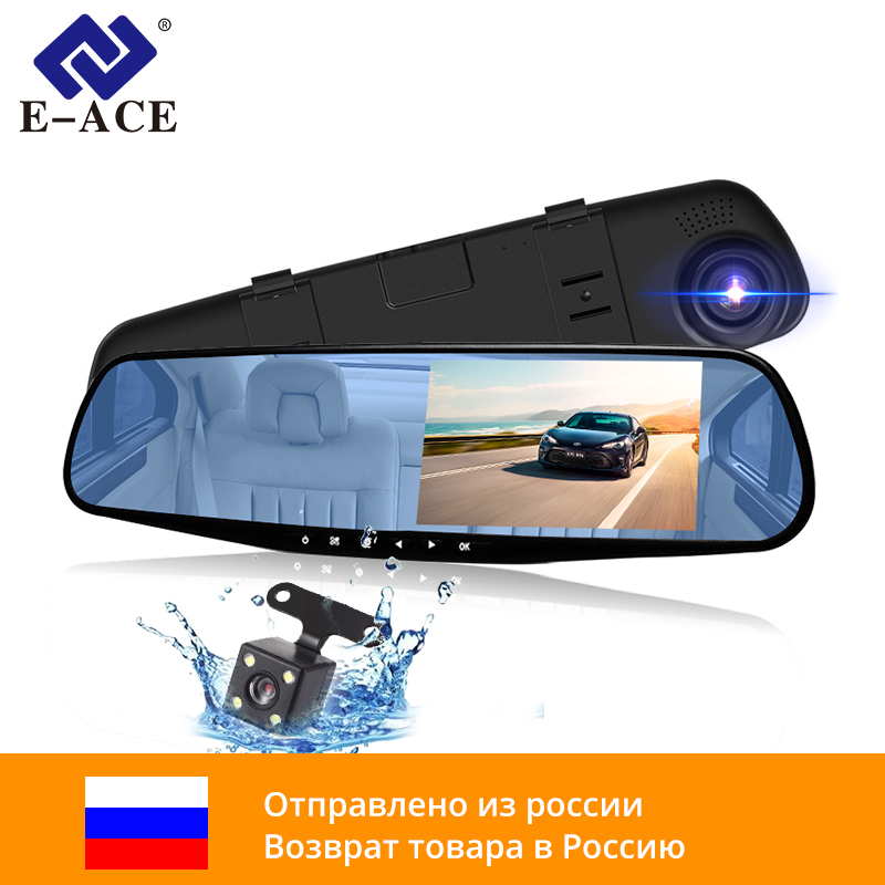 E-ACE Car DVR Recorder Camera Dashcam Rear-View-Mirror Full-Hd 1080P A08 With And Car-Dvrs