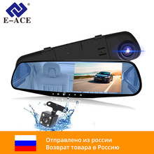 E-ACE A08 Full HD 1080 P Câmera Do Carro Dvr Espelho Retrovisor Auto 4.3 Polegada Digital Video Recorder Dual Lens Registratory camcorder(China)