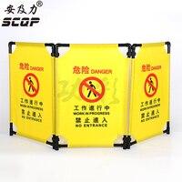 Factory Direct Sales Plastic Folding Elevator Lift Guard Safety Barriers 1pcs MOQ