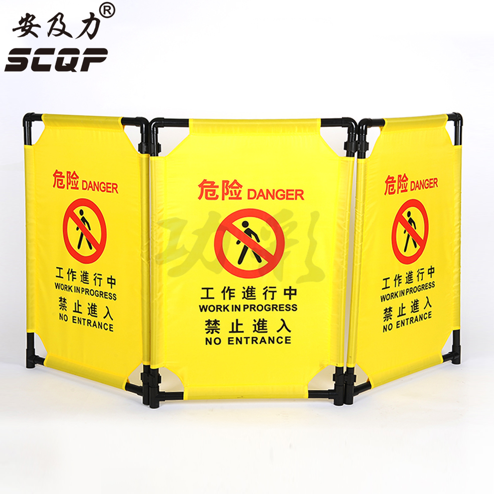 A2 Black Plastic Folding Barricade Safety Barrier Foldable Elevator Free Lift Guard Portable Safety Barriers