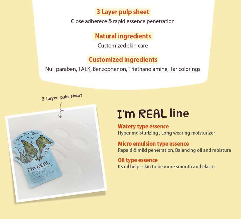 I'm Real Mask 01