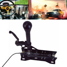 USB Hand Brake PC Racing Games Sequential Shifter Gear Shift SIM For Logitech G25 G27 G29 Handbrake System