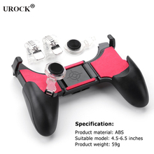 5 in 1 PUBG Moible Controller Gamepad Free Fire L1 R1 Triggers PUGB Mob