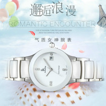 The Female Form Butterfly Buckle Women's Quartz Watch Ceramic Watches with Gift Box