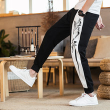 MR-DONOO Men's Chinese style Black White Joggers Pants Elastic Waist Trousers Color Blocking Sweatpants Pocket Long Pants QT4015(China)