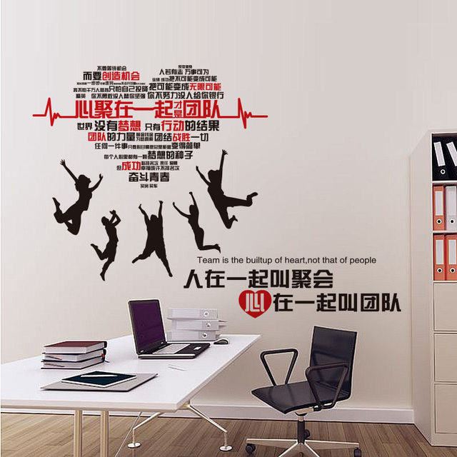 wall decal for office. [Fundecor] Corporate Culture Series Team Slogan Wall Stickers Office Corridor Decoration Character Decalcomanie Decal For