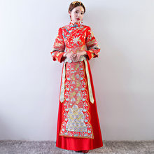 Antique Chinese Dress