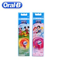 3pc Pack Oral B Children Brush Heads For Boys Girls Replacment Rotation Braun Electric Toothbrush Heads