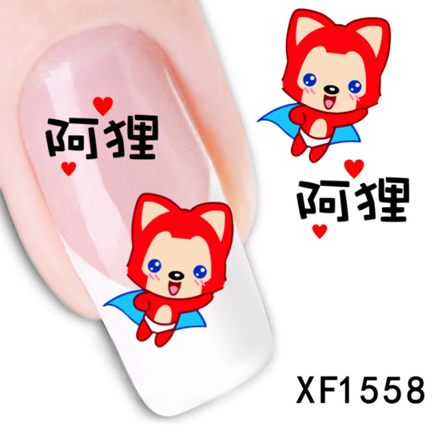 2 Sheet manufacturers accusing nail stickers abroad smooth water XF paragraph tanuki atmosphere XF1558