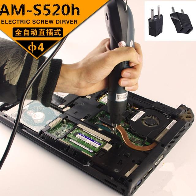 Оригинальный Ambrums AM-S520H 220 В электрической отвертки крутящий момент электрической отвертки точность комплект отверток с ес разъем