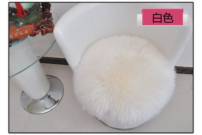 Round Hammock Seater Wool Thick Cusion Outdoor Indoor