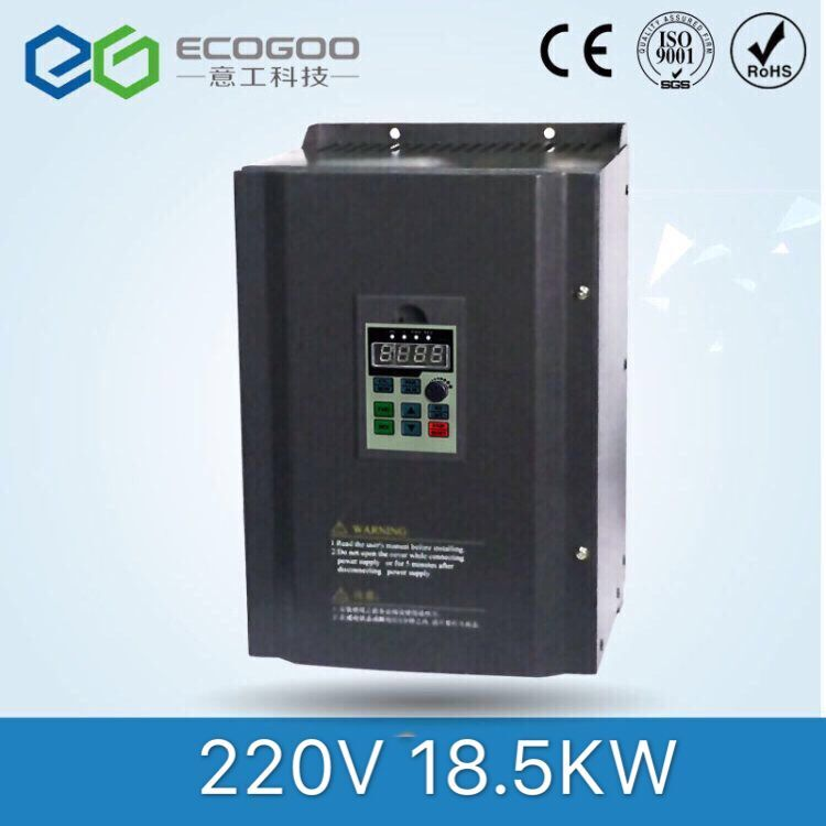 цена на 18.5kw 220v 1 phase input & 380V 3 phase output frequency inverter/variable speed drive/frequency converter