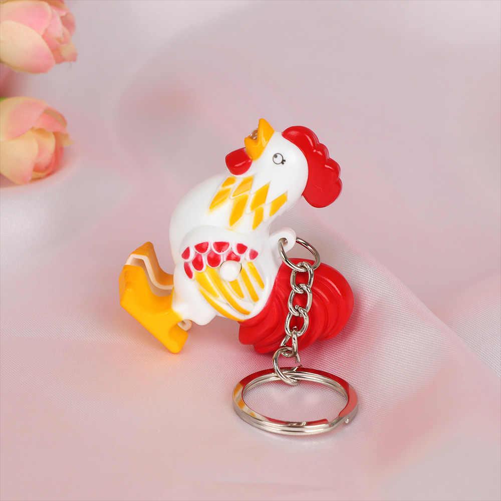 Милый светодиодный брелок со звуковым фонариком петух куриное кольцо для автомобильных ключей кольцо для ключей Детские Подарочные игрушки оптом