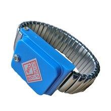 Беспроводные металлический браслет антистатический Беспроводной Антистатический ESD браслет разряда электронная работа антистатический ремешок для наручных часов