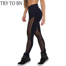 TRY TO BN Fitness Clothing Net Yarn Splicing Leggings For Fitness Ankle Length Lift The Hips