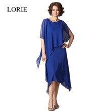 Plus Size Mutter Der Braut Kleider Knielangen Vestido De Madrinha Royal Blue Abendkleider Für Hochzeit Kleider 2016