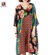 Jiqiuguer Women Floral Summer Casual Dresses Plus V-Neck Mid-Calf Bohemian Loose Three Quarter Patchwork Print Vestidos G182Y018