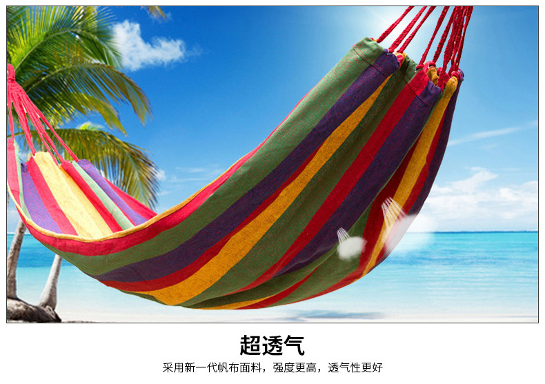 20PCS/LOT 280*150cm/80cm Hammock Hamac Outdoor Leisure Bed Hanging Bed Double Sleeping Canvas Swing Hammock Camping Una Hamaca