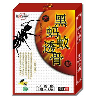 12 poprawek pudełko Black Ant magnes chińskie tradycyjne ulga w bólu Patch staw kolanowy ulga w bólu plaster medyczny ból pleców Patch tanie i dobre opinie Pain relief patch Ciało