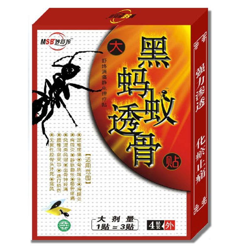 12patches/box Black Ant Magnet Chinese Traditional Pain Relief Patch Knee Joint Pain Relief Medical Plaster Back Pain Patch natural remedies for joint pain in knees pet pain relief chiropractic devices